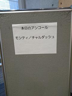 170107_1639~01.JPG
