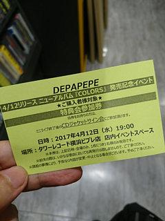 170412_1857~01.JPG