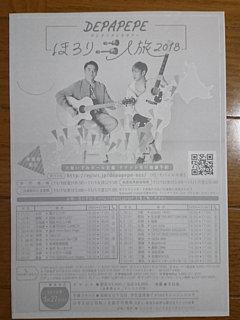171111_2059~01.JPG