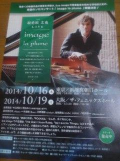 141016_0013~01.JPG